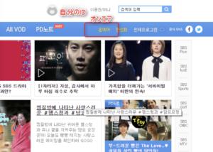 あなたが眠ってる間に 韓国 動画