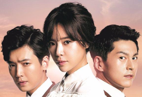 果てしない愛韓国ドラマ動画フルを日本語字幕で無料視聴するには