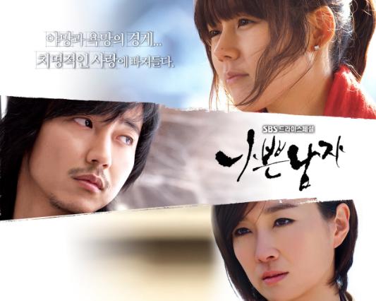 赤と黒 韓国ドラマ あらすじ 視聴率