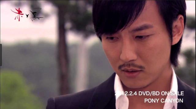 赤と黒 韓国ドラマ 動画