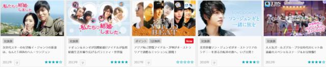 K-POP・バラエティ・ファンミ