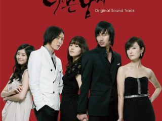 赤と黒韓国ドラマの動画はデイリーモーションで日本語字幕はみれない?無料視聴がお得!