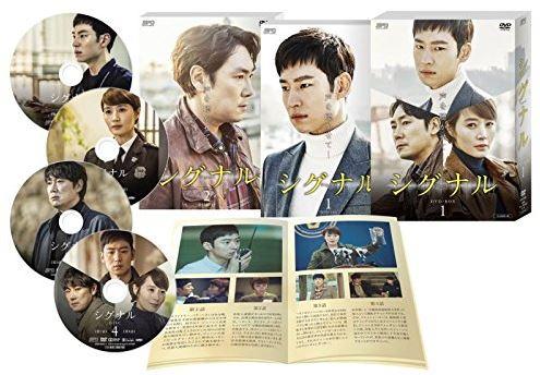 シグナル 韓国ドラマ DVD レンタル ツタヤ ラベル