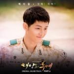 太陽の末裔OST『kwill』の曲・歌詞を動画付きで紹介!