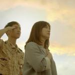太陽の末裔U-NEXTで独占無料!フル動画全話見放題を日本語字幕で視聴できる?!