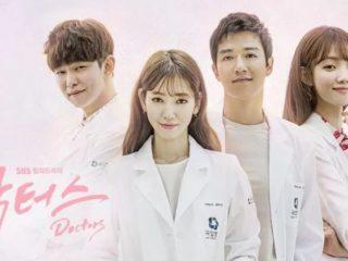 ドクターズ韓国ドラマキャスト・相関図を画像付きで紹介