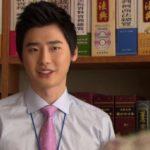 イジョンソク『検事プリンセス』フル動画高画質を日本語字幕で無料視聴するには?