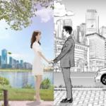 W韓国ドラマ二つの世界tsutayaでみれる?無料視聴がお得はココだけ!