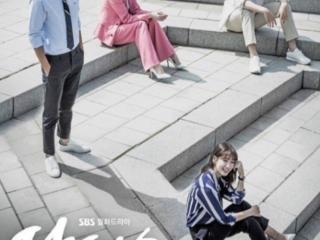 ドクターズ韓国ドラマは全何話?豪華ゲストは何話で誰か画像付きで紹介