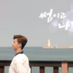 サムマイウェイ日本語字幕5話のフル動画高画質を無料視聴するには?