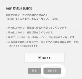 トッケビ召喚スペシャル アジドラ