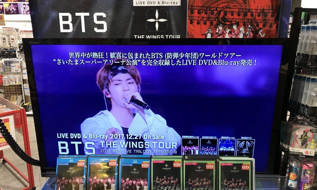bts ライブdvd 2018
