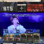 BTSライブDVD2018最新!予約特典・価格・発売開始日はいつ?