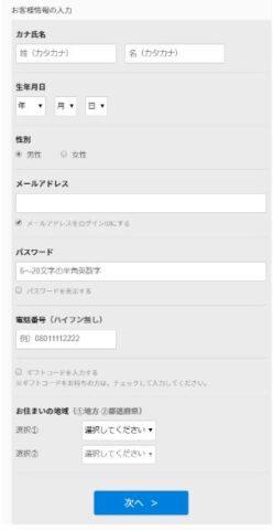 トッケビ u-next