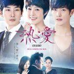 ソンフンドラマ『熱愛』動画日本語字幕フルを無料視聴の配信サイト