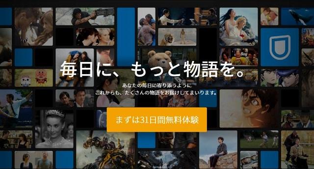 サムマイウェイ 韓国ドラマ 動画
