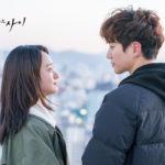 「ただ愛する仲」韓国ドラマのキャスト・相関図は?出演登場人物を画像付きで紹介!