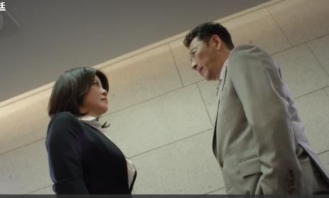 韓国ドラマ「奥様はサイボーグ」動画字幕フルはDailymotionで見れる?