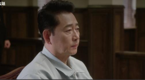「魔女の法廷」韓国ドラマ最終回の見どころやあらすじ視聴者の感想をご紹介