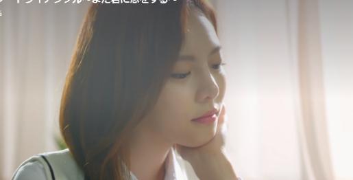 「ラブ・トライアングル」OST歌詞(和訳)をご紹介!主題歌・挿入歌・MV動画付き!