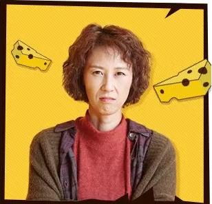 『恋はチーズ・イン・ザ・トラップ』TSUTAYA・ゲオにDVDレンタルはある?
