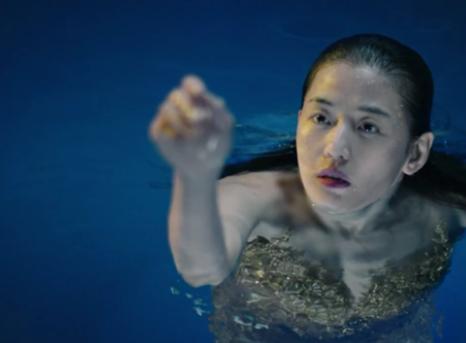 『青い海の伝説』Netflix・Hulu・dTV・Amazonプライム 見れるの?