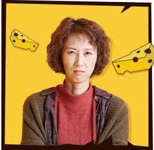 無料・動画配信も!『恋はチーズ・イン・ザ・トラップ』動画(日本語字幕)を視聴する方法とは?