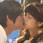 無料!?『イタズラなKiss~Playful Kiss』動画(日本語字幕)を視聴する方法とは?