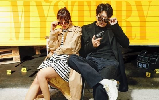 『推理の女王2~恋の捜査線に進展アリ?!~』Netflix・Hulu・dTV・Amazonプライム どこで見れる?