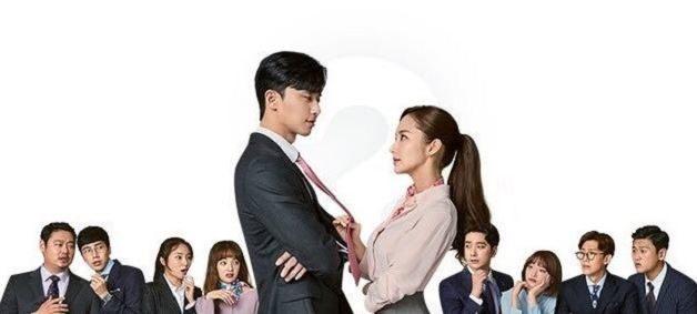『キム秘書はいったい、なぜ?』OST・歌詞(和訳)をご紹介!主題歌・挿入歌・MV動画付き!
