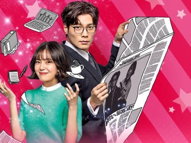 『ジャグラス~氷のボスに恋の魔法を~』Netflix・Hulu・dTV・Amazonプライム どこで見れる?