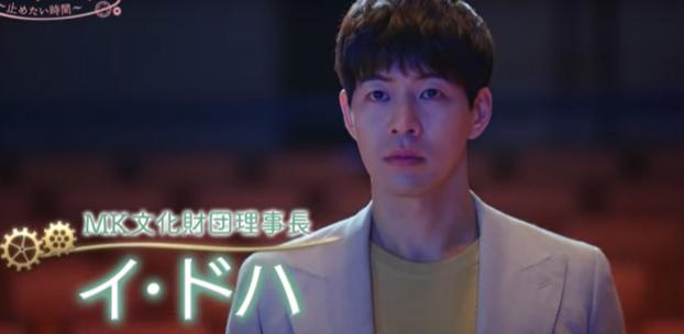 【アバウトタイム】韓国ドラマ Netflix・Hulu・dTV・Amazonプライム 配信は?調べてみた♡