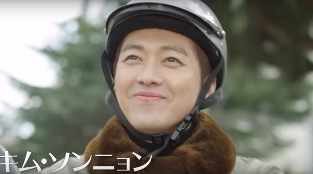 【キム課長とソ理事】韓国ドラマ Netflix・Hulu・dTV・Amazonプライム 配信は?調べてみた♡