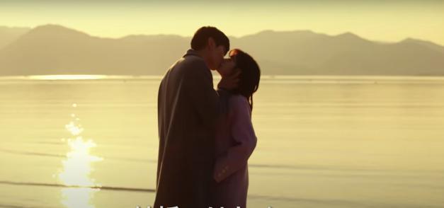 【この恋は初めてだから】Netflix・Hulu・dTV・Amazonプライム 配信は?調べてみた♡