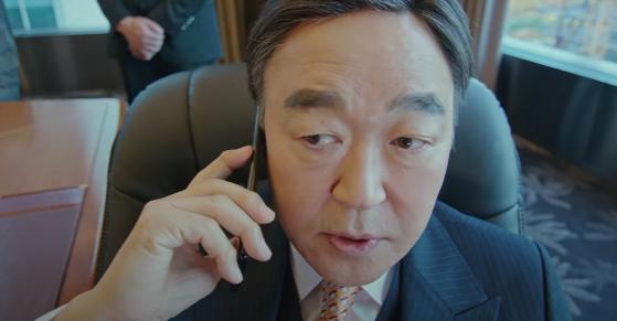 【花遊記(ファユギ)】Netflix・Hulu・dTV・Amazonプライム 配信は?調べてみた♡