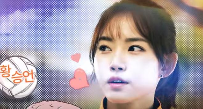 【恋のドキドキスパイク】Netflix・Hulu・dTV・Amazonプライム 配信は?調べてみた♡