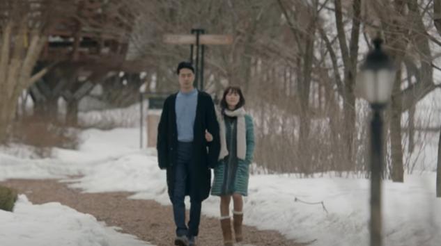 【その冬、風が吹く】Netflix・Hulu・dTV・Amazonプライム 配信は?調べてみた♡