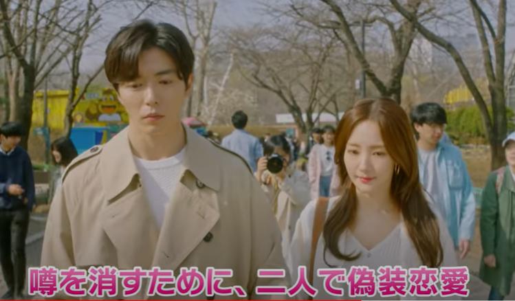 【彼女の私生活】韓国ドラマ Netflix・Hulu・dTV・Amazonプライム 配信は?調べてみた♡