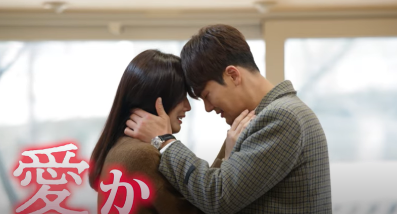 【左利きの妻】韓国ドラマ Netflix・Hulu・dTV・Amazonプライム 配信は?調べてみた♡