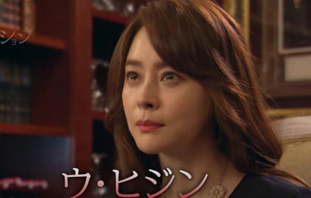 【深紅のカーネーション】韓国ドラマ Netflix・Hulu・dTV・Amazonプライム 配信は?調べてみた♡