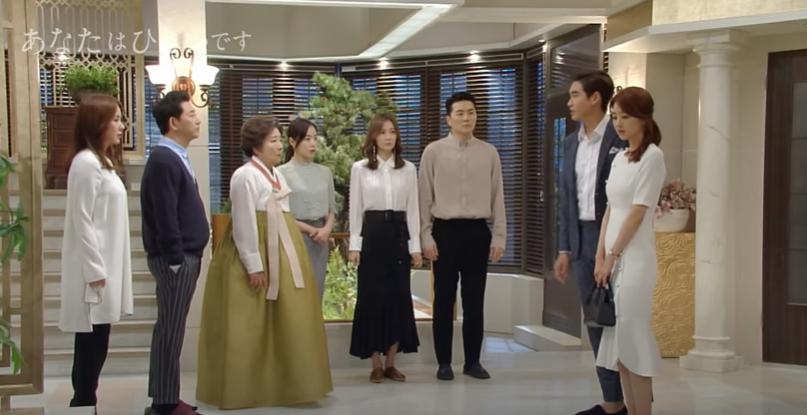 【あなたはひどいです】韓国ドラマ Netflix・Hulu・dTV・Amazonプライム 配信は?調べてみた♡