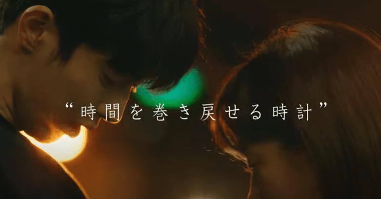 【まぶしくて】韓国ドラマ Netflix・Hulu・dTV・Amazonプライム 配信は?調べてみた♡