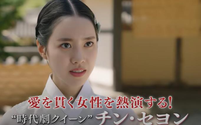 【カンテク】韓国ドラマ Netflix・Hulu・dTV・Amazonプライム 配信は?調べてみた♡
