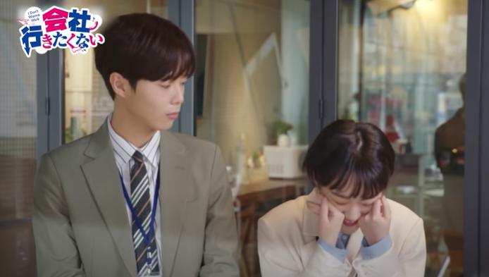 【会社行きたくない】韓国ドラマ Netflix・Hulu・dTV・Amazonプライム 配信は?調べてみた♡