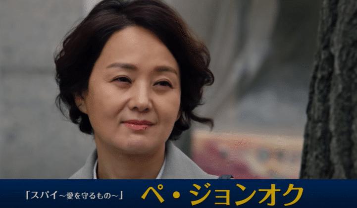 【ライブ】韓国ドラマ Netflix・Hulu・dTV・Amazonプライム 配信は?調べてみた♡