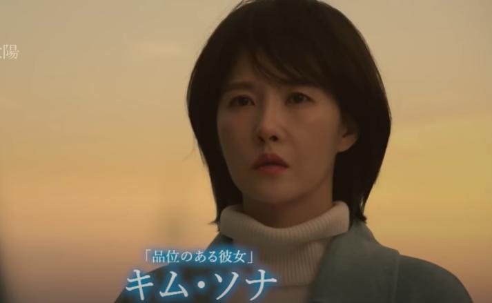 【赤い月青い太陽】韓国ドラマ Netflix・Hulu・dTV・Amazonプライム 配信は?調べてみた♡