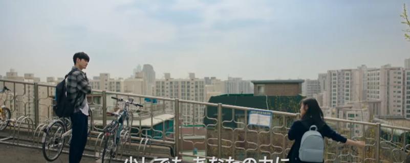 【十八の瞬間】韓国ドラマ Netflix・Hulu・dTV・Amazonプライム 配信は?調べてみた♡