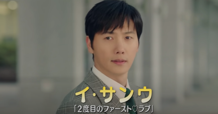【真心が届く】韓国ドラマ Netflix・Hulu・dTV・Amazonプライム 配信は?調べてみた♡