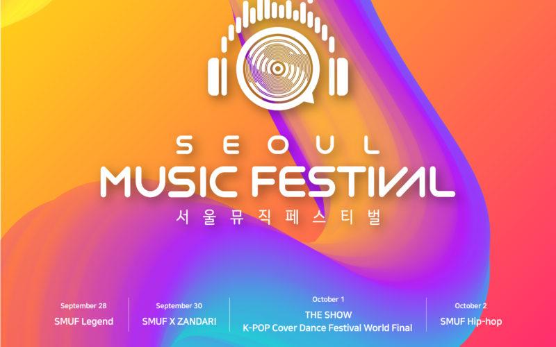 『2019 SEOUL MUSIC FESTIVAL』Netflix・Hulu・dTV・Amazonプライム 見れるの?