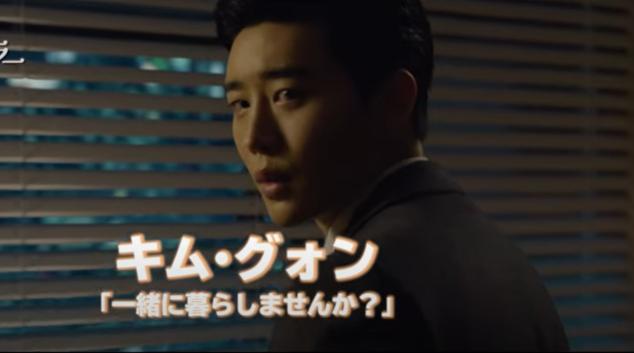 【彼はサイコメトラー】韓国ドラマ Netflix・Hulu・dTV・Amazonプライム 配信は?調べてみた♡